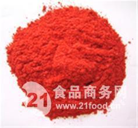食品級辣椒紅