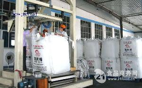 大袋粉料噸袋包裝機