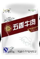 河南信阳铝箔袋生产厂家  价格低  质量好  免物流费用