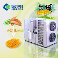 福建红薯粉条烘干机 粉丝烘干设备 箱式烘干