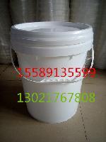 20L防水涂料桶
