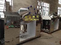 茶叶粉臭氧灭菌双锥灭菌机器