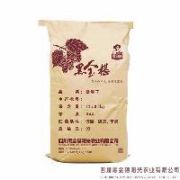 黑金椹优质干桑果牛皮纸袋30kg装