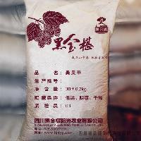 中药材用干桑葚袋装30kg