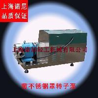 TR-78手动调速型卫生转子泵