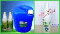 生物抑菌消毒剂
