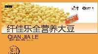 纤佳乐全营养脱毒熟化大豆豆浆炎帝生物公司产品