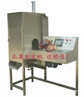 厂家供应大芋头(槟榔芋)削皮机芋头加工设备