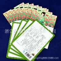 供应 牛皮纸面膜袋/烫金工艺/百雀羚面膜袋生产厂家 质量保证