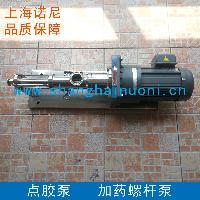 诺尼计量加药泵 RV3.2