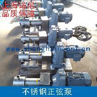 诺尼输送各种含有颗粒物料正弦泵 SP系列
