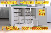 豆芽机生产厂家 大型豆芽机