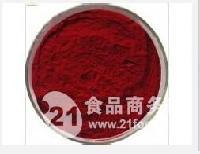 优质食品级紫草红色素