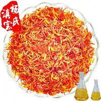 红花黄食用植物提取天然色素着色剂厂家批发