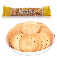 超薄韧性饼干专用消泡酶