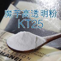 魔芋高透明粉KT25