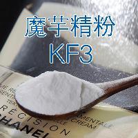魔芋精粉KF3