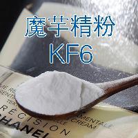 魔芋精粉KF6