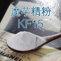 魔芋精粉KF15