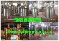 啤酒原材料长期供应-山东中德