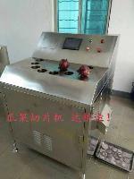 供应猕猴桃切片机