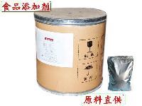 木瓜蛋白酶(食品級)生產廠家