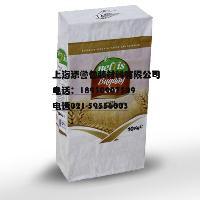 食品级牛皮纸袋食品级纸袋定做食品级纸袋