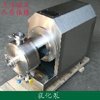 诺尼高剪切均质乳化机 管线式乳化泵
