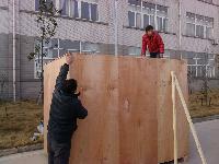 菏泽市出口大型真空包装箱