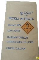 供应UN化工危险品牛皮纸袋