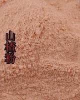 山楂粉 凍干粉 廣東廣州皓海   一公斤起售