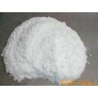 豌豆淀粉 涼皮專用粉 涼粉專用 廣東廣州皓海 總代理