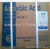 石药维生素C 拓洋维生素C 食品级VC 抗坏血酸