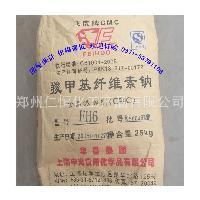 食品级CMC羧甲基纤维素钠价格高粘度CMC