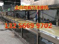 腐竹油皮生产线 科华腐竹油皮机厂家提供免费上门服务