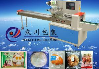 全自动理料生产线 面包自动包装生产线