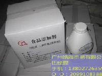 食品級白色素 廣東總代理 高分散二氧化鈦 銳鈦型白色素