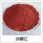 饲料级天然赤藓红色素