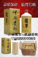 95年贵州赖茅酒