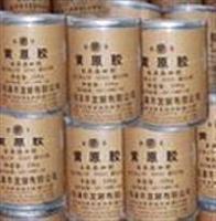 黃原膠漢生膠生產廠家