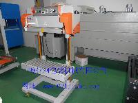 QLF-700A气动大包装袋封口机