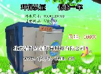 10000風量油煙凈化器