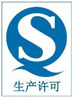 河南省冷冻饮品生产许可证SC认证办理