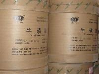 牛磺酸價格牛磺酸生產廠家
