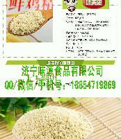 厂家招代理米线汤面熬汤烧菜专用调味鸡精 家庭 调味鸡精