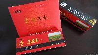迷迭香紅茶(河南 許昌 禹州市)