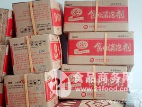 江蘇南京豆制品消泡劑生產廠家