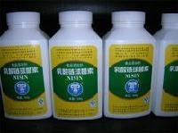 (食品级)乳酸链球菌素