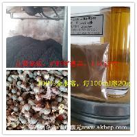护肝解酒原料枳椇子提取物(拐枣提取物) 水全溶粉