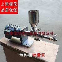 供应微型计量螺杆泵 小型不锈钢螺杆泵